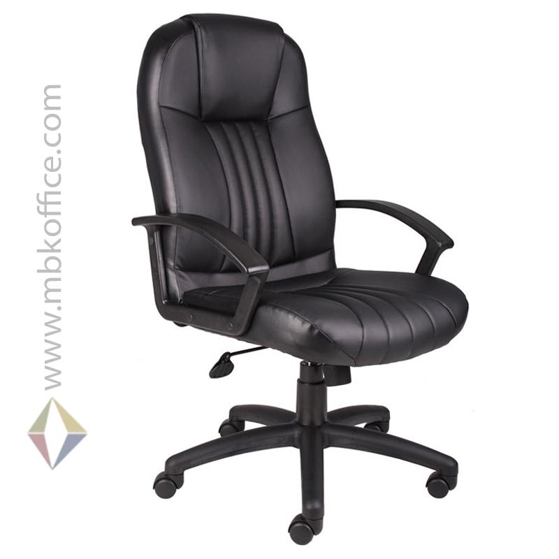 Boss Highback Executive Chair B7641
